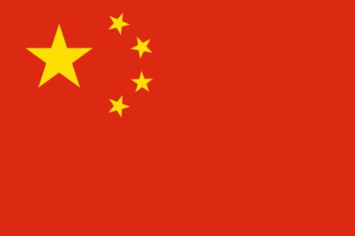 [국제]미·중 무역전쟁에 '중국판 실리콘밸리' 조성 계획 삐걱