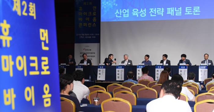 9일 서울 코엑스 그랜드볼룸에서 열린 제2회 휴먼마이크로바이옴 콘퍼런스에서 주요 패널이 산업육성 전략을 발표하고 있다.(자료: 전자신문)