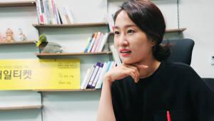 """바른미래당 청년위원장 단독 출마한 김수민...""""창업하라며 취업지원에 돈 쓰는 아이러니"""""""