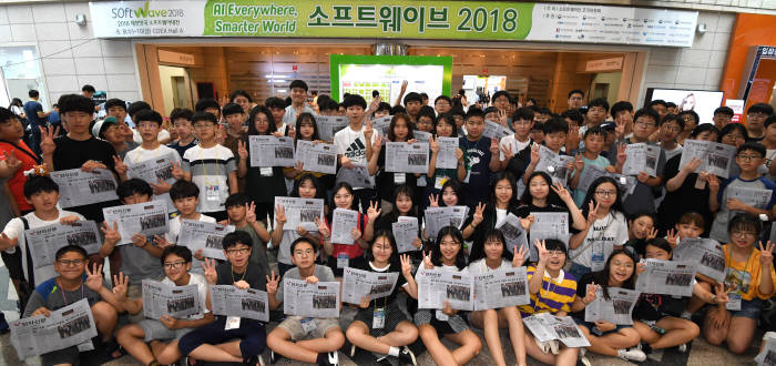 8~10일 서울 삼성동 코엑스에서 열린 소프트웨이브 2018 둘째날 전시장을 방문한 학생들이 기념촬영을 하고 있다. 김동욱기자 gphoto@