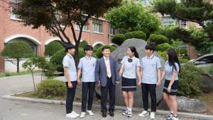 <153>성남금융고등학교
