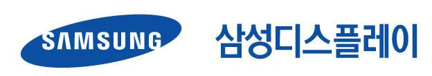 삼성디스플레이 로고<전자신문DB>