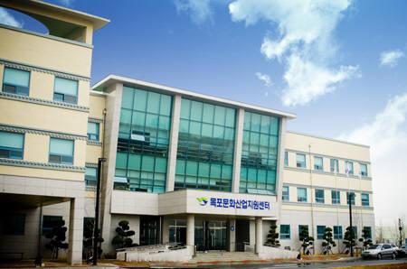 목포벤처문화산업지원센터 전경