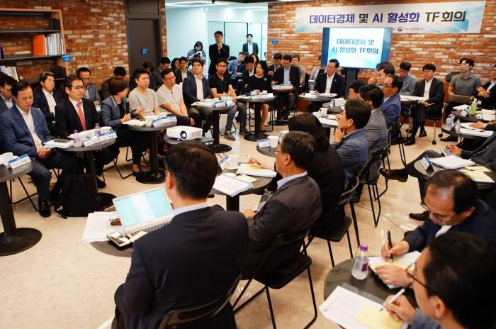 레이니스트, 과기부 '데이터 경제 및 AI 활성화 민·관합동 TF 발족회의' 참석