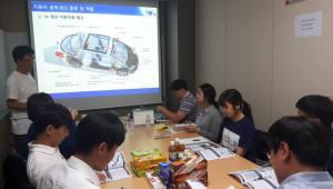 <2> 한국광기술원 'LED융합 R&D전문인력 양성'