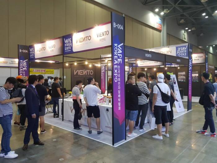 7일 킨텍스에서 개최된 전자담배전문박람회 VAPE KORA EXPO 2018 부스 전경