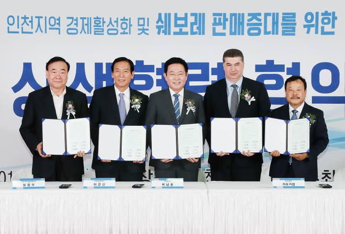 한국지엠과 협력사가 7일 인천시와 업무협약식을 갖고 쉐보레 판매 증진과 지역경제 활성화를 위해 노력할 것을 결의했다.