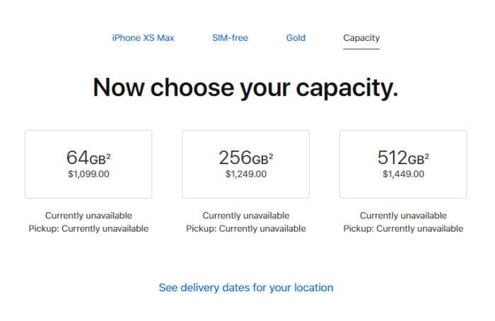 아이폰XS 맥스 용량별 가격.