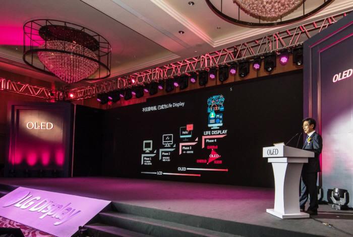 LG디스플레이는 지난 19일 중국 광저우에서 주요 TV고객사, 유통사, 업계 전문가 등이 참석한 가운데 2018 OLED 파트너스 데이를 개최했다. 황용기 LG디스플레이 TV사업본부장 사장이 OLED 중국시장 전략을 발표하고 있다. (사진=LG디스플레이)