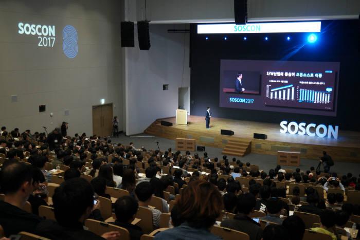 삼성전자는 오는 17일과 18일 양일간 오픈소스 분야 최신 기술과 개발동향을 조망하는 삼성 오픈소스 콘퍼런스 2018을 개최한다. 사진은 지난해 개최한 삼성 오픈소스 콘퍼런스 2017 행사모습.