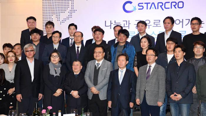 암호화폐 '스타크로' 메인넷 론칭…세계 최대 블록체인 플랫폼 시동