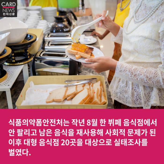 [카드뉴스]상추·귤·김치는 되고...초밥·케이크·튀김은 불가