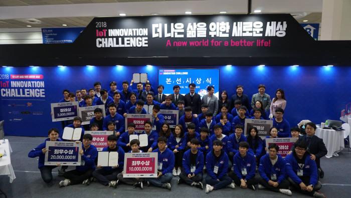 26일 서울 강남구 코엑스에서 열린 한국전자전(KES)에서 제3회 IoT 이노베이션 챌린지 본선 대회에서 참가자들이 기념사진을 찍고 있다.