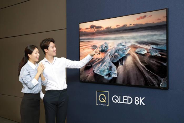 삼성전자가 출시한 QLED 8K