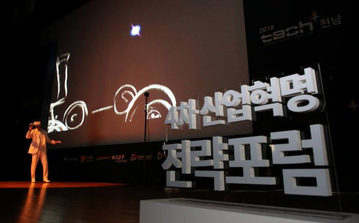 산업통상자원부 2018 테크플러스 전남 개최