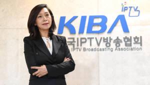 유정아 IPTV방송협회장