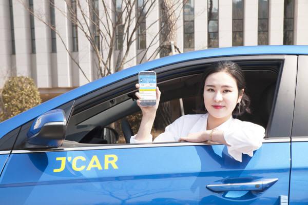 제이카의 카셰어링 서비스 홍보 이미지.