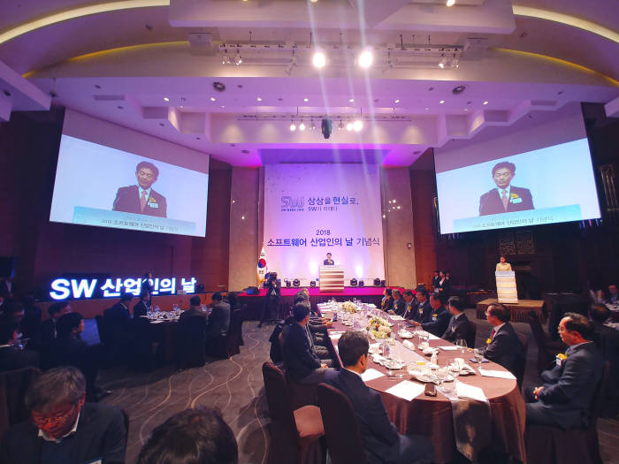 26일 서울 양재동 엘타워에서 열린 제19회 소프트웨어산업인의 날 기념식에서 조현정 SW산업협회장이 인사말을 하고 있다.