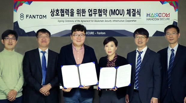 안병익 팬텀 재단 대표(왼쪽 세 번째)와 노윤선 한컴시큐어 대표(네 번째)가 양해각서를 교환했다.