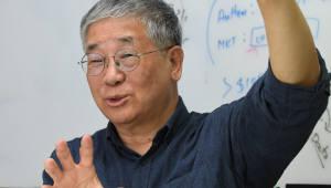 유승삼 ICTK 홀딩스 대표