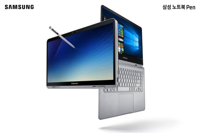 삼성 노트북 펜(Pen)