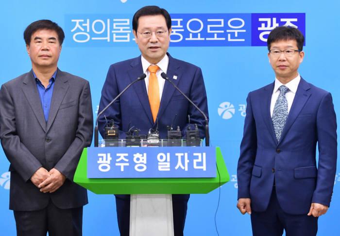 이용섭 광주시장(가운데)이 지난달 11일 광주형 일자리와 관련해 진행된 원탁회의 결과를 발표하고 기념촬영하고 있다.