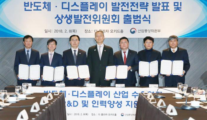 올해 2월 개최한 반도체·디스플레이 산업 발전전략 발표 및 상생발전위원회 출범식<전자신문DB>