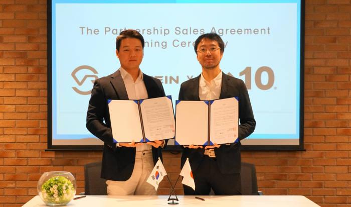 김찬기 브로틴 대표(왼쪽), 료 우메다 원투텐 부사장(오른쪽)