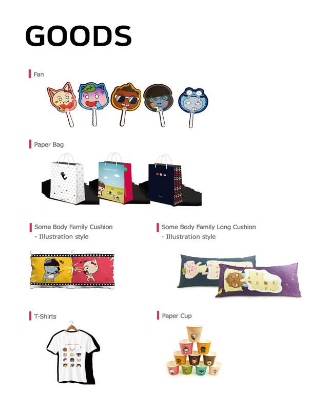 오소의 썸바디패밀리 캐릭터를 각종 제품에 적용한 모습.
