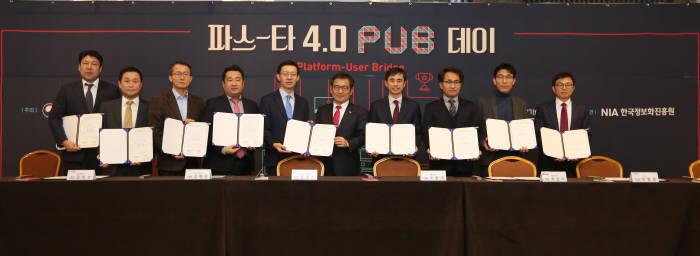 한국정보화진흥원이 파스-타 4.0 PUB (Platform-User Bridge) 데이를 개최하고 국내 주요 SW기업과 MOU 체결 후 기념촬영했다. NIA 제공