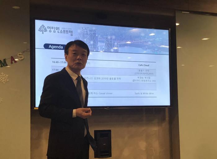 11일 서울 염창동 영림원소프트랩 본사에서 열린 간담회에서 권영범 영림원소프트랩 대표가 내년 일본 ERP 시장 공략 전략을 설명하고 있다.