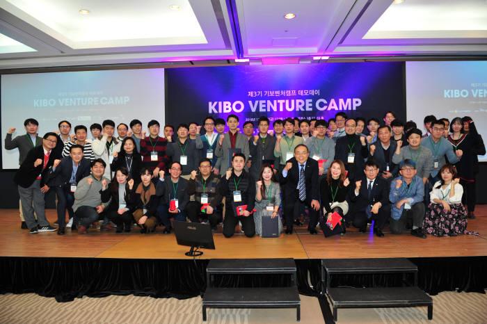 기술보증기금(이사장 정윤모)은 제3기 기보벤처캠프수료자에게 투자유치 기회를 제공하기 위해 14일 서울 코엑스에서 데모데이를 개최했다.(사진:기보)