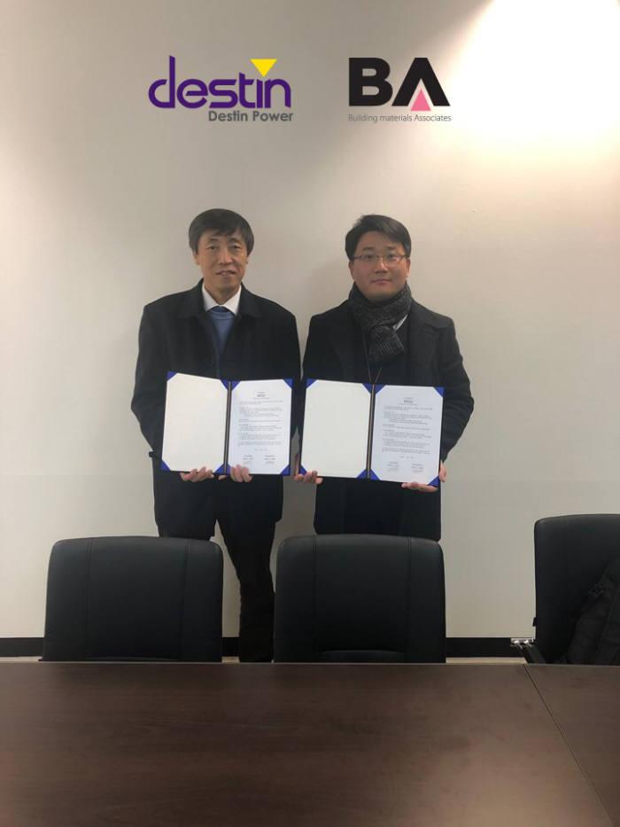 강태영 비에이에너지 대표(오른쪽)가 오성진 데스틴파워 대표와 업무협약을 체결한 뒤 기념사진을 찍고 있다.