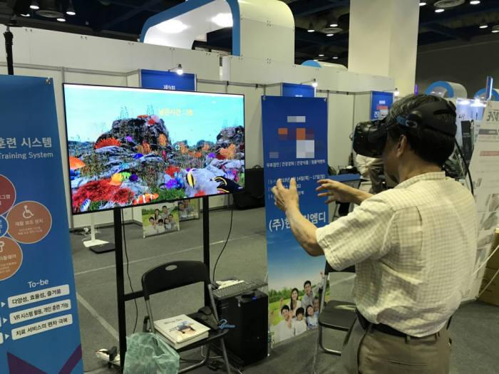 VR 엑스포에서 관람객이 한컴말랑말랑 VR를 시연하고 있다.