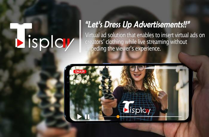 개인 방송 크리에이터를 위한 가상광고 서비스 티스플레이(Tisplay)