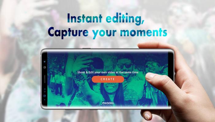 영상 촬영과 동시에 편집하는 실시간 비디오를 생성하는 미디오(MEDEO)