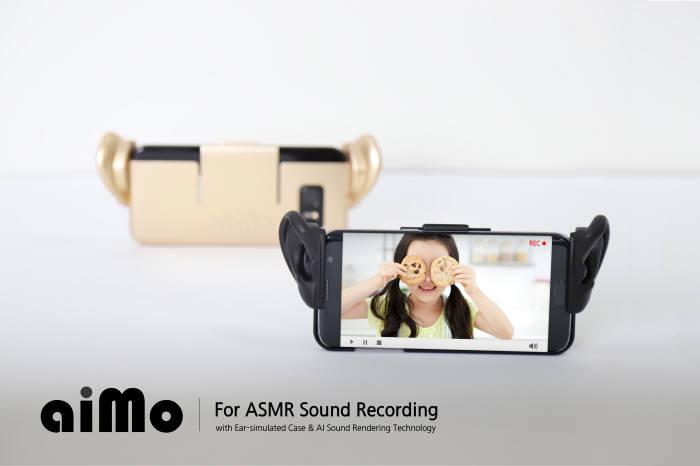 스마트폰을 이용한 ASMR 녹음 솔루션 아이모(aiMo)