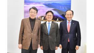 국회 기획재정위원회 3당 간사 좌담회...'새해 경제정책 성공 열쇠는'
