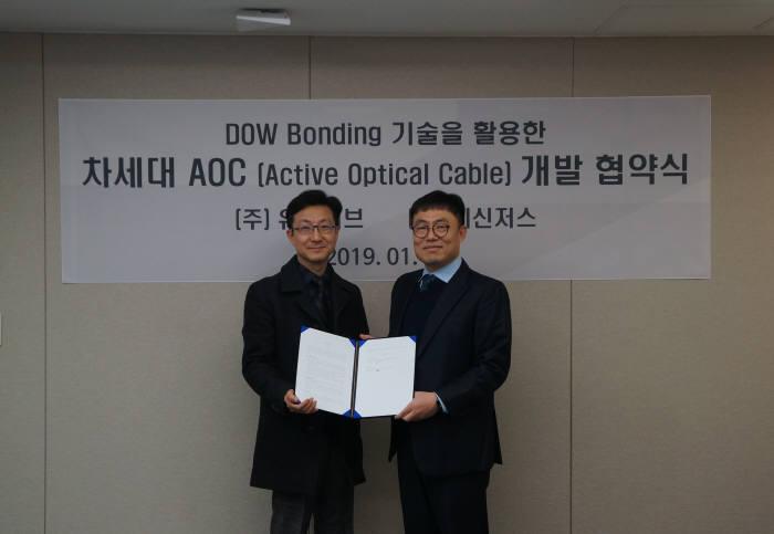 김종균 유나이브 대표(오른쪽)와 김종국 레신저스 대표가 협약서를 들고 기념촬영했다.