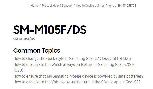 삼성전자는 인도 공식 홈페이지에 갤럭시M10(SM-M105F) 지원 페이지를 오픈했다.