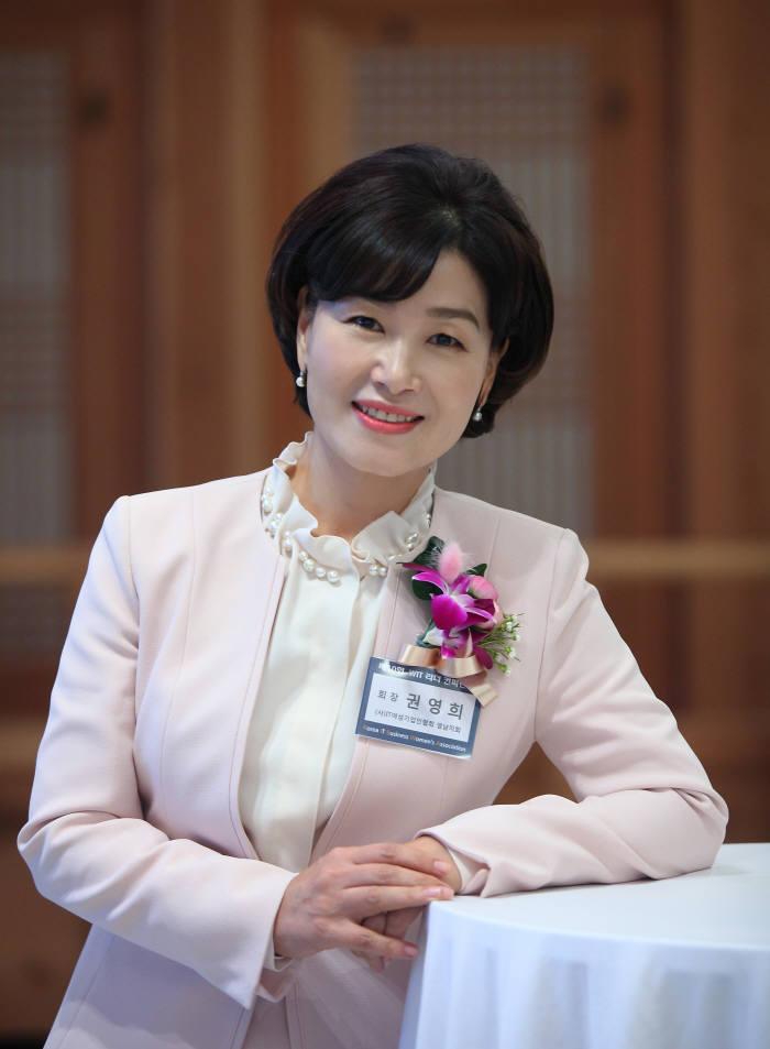 권영희 IT여성기업인협회 영남지회장
