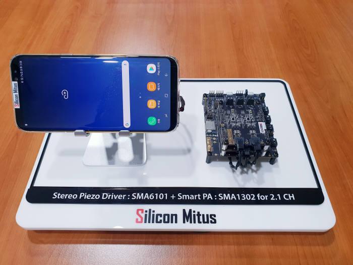 실리콘마이터스가 개발한 스마트폰용 스마트 파워앰프(PA)