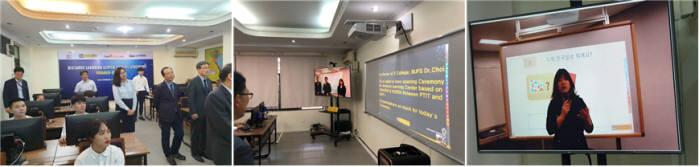 부산외대가 베트남 국립정보통신대학(하노이)에 구축한 원격교육시스템의 개통식과 운용 이미지.