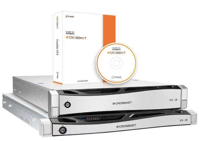 소프트위드솔루션 망연계시스템 크로스넷 V4.0