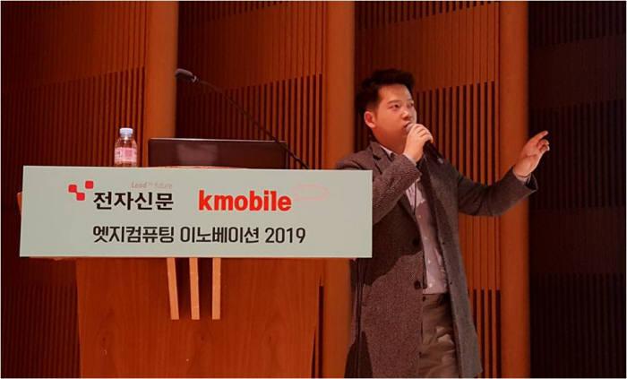 KT 김성진 클라우드 플랫폼 담당