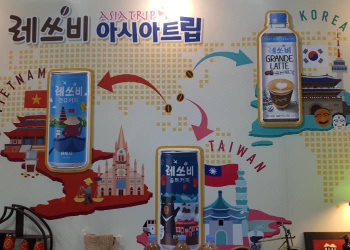 롯데칠성음료 레쓰비 아시아 트립