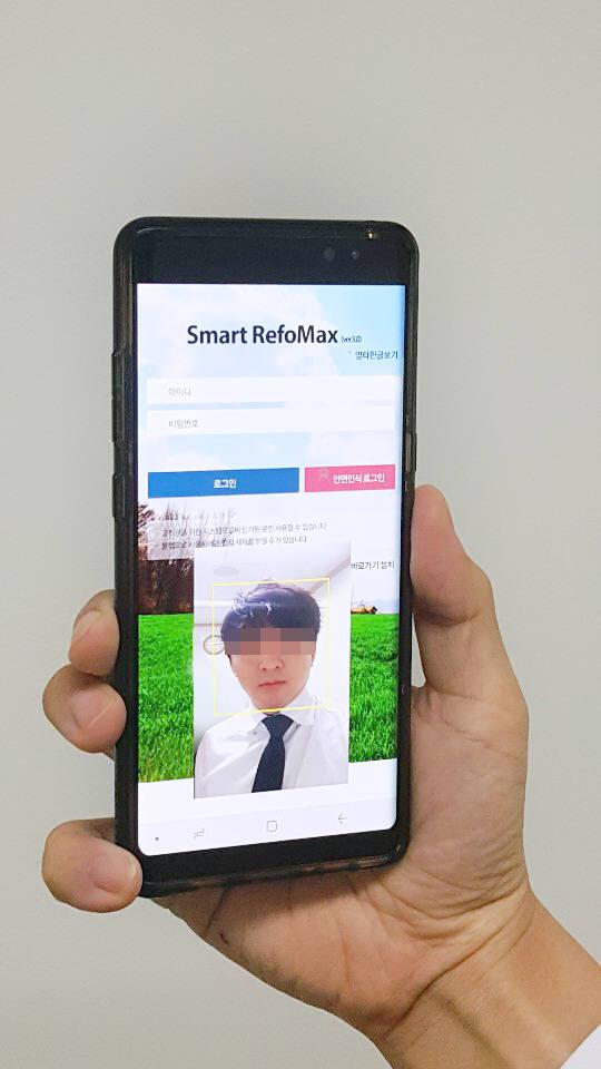 한림대의료원 AI 기반 모바일 안면인식 시스템