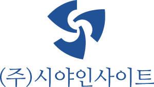 시야인사이트, 원주 대표 SW기업에서 전국구 기업으로 발돋음