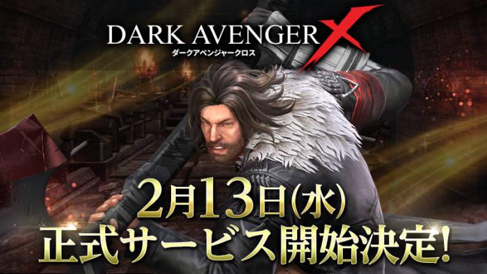 넥슨, 모바일 액션 RPG '다크어벤저 크로스' 일본 정식 출시