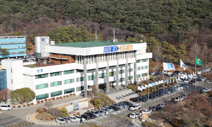 경기도, 지방공기업 대상 성과공유제 설명회